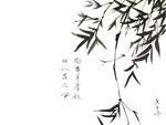 水墨中国风竹子