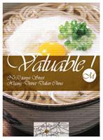 鸡蛋面食海报