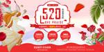 520欢乐购物海报