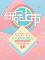 奇米四色狠狠中文字幕