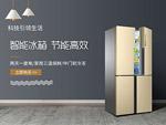 淘宝智能冰箱
