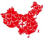 爱心中国地图