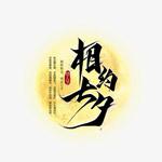 香蕉一本大道中文在线