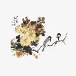 手绘国画菊花