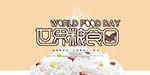 世界粮食日宣传栏