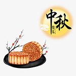 中秋月亮月饼