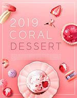 粉色冰淇淋海报