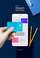 手机银行广告