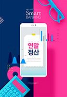 手机银行理财海报