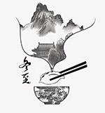 冬至饺子手绘