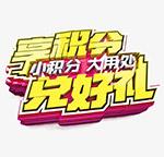 国产亚洲中文日韩欧美综合网