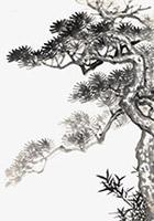 黑色水墨松树