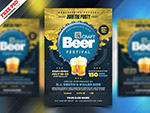 啤酒节庆典海报