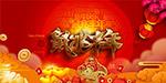 国语自产拍在线视频中文