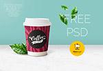 免费咖啡杯样机