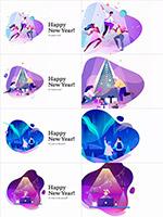 新年插画素材