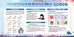 欧美日韩中文字幕综合图区