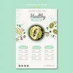 健康餐饮菜单模板