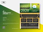 高尔夫球锦标赛传单