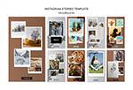 生活照片H5模板