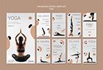 瑜伽宣传H5模板
