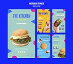 新品汉堡H5界面