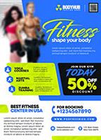 健身宣传单页