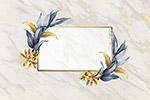 花卉装饰边框