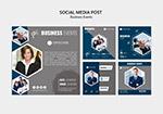 社交媒体商务广告