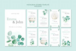 水彩植物婚礼卡片