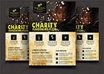 慈善筹款活动传单