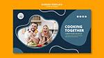 享受烹饪广告