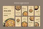 美味披萨INS模板