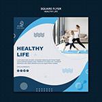 健康生活海报