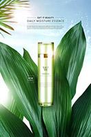 植物精华化妆品海报