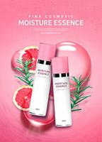 创意化妆品海报