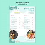 小清新寿司菜单