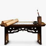 古风书桌笔墨