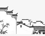 古风江南建筑