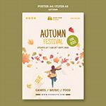 欢乐时光秋季传单
