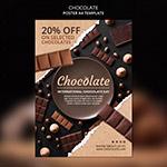 巧克力店海报模板