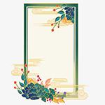 祥云花卉复古边框