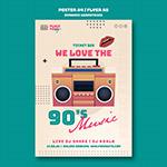 复古音乐宣传海报