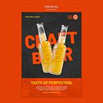 啤酒海报模板