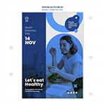 世界糖尿病日海报