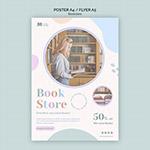 书店广告传单