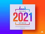 2021年新年快乐横幅