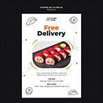 美味寿司宣传单