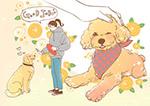 宠物狗与主人插画