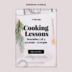 烹饪课宣传海报